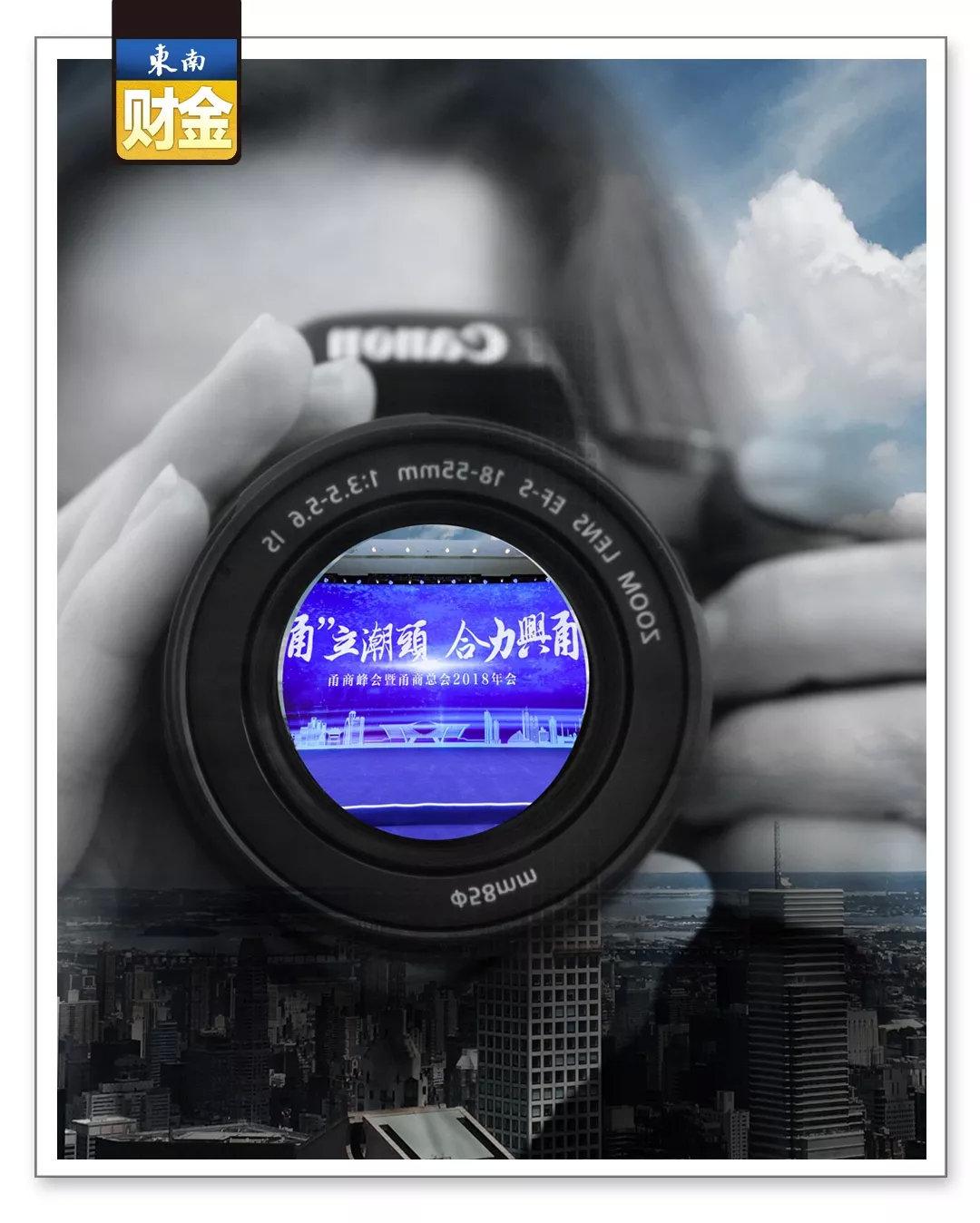 http://www.ncsnb.com/caijingfenxi/46137.html