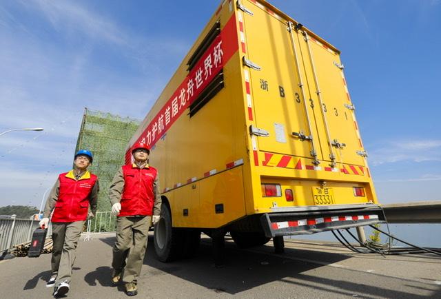 http://www.jienengcc.cn/dianlidianwang/148770.html