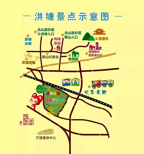 http://www.ningbofob.com/jiaoyuxuexi/33138.html
