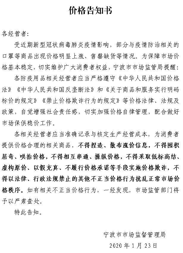 http://www.ningbofob.com/shishangchaoliu/45310.html