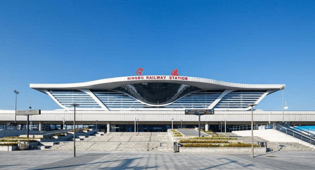 宁波火车站悄然生变,城市枢纽新